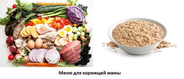 Можно ли при похудении есть форель