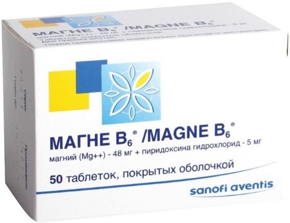 Магний Б6 при беременности: для чего назначают и инструкция по применению