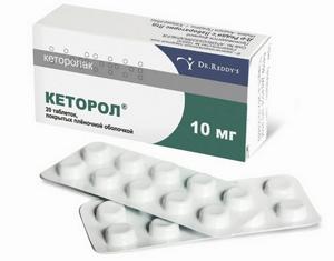 Передозировка Кеторолом: симптомы и последствия
