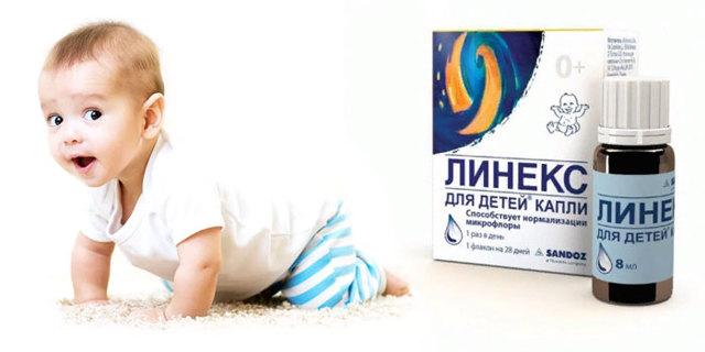 Линекс от поноса: как принимать взрослым и детям