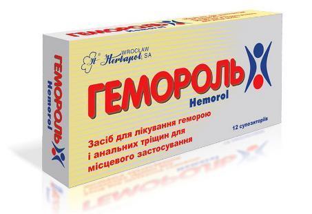 Современный препарат Гемороль: лечение деликатной проблемы