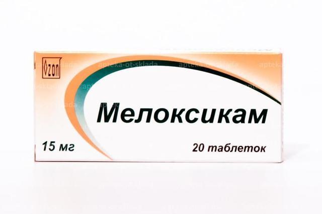 Обезболивающие средства при артрозе суставов: обзор препаратов