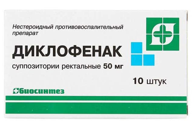 Аналоги препарата Дексалгин: зарубежные и отечественные