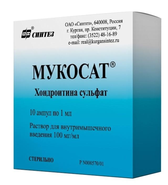 Мукосат уколы и таблетки: инструкция по применению, цена, показания