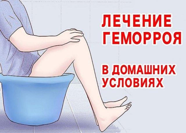 Применение расторопши при геморрое