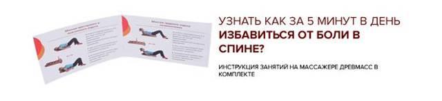 faba453919813cc314f0dacd36b2d9fc